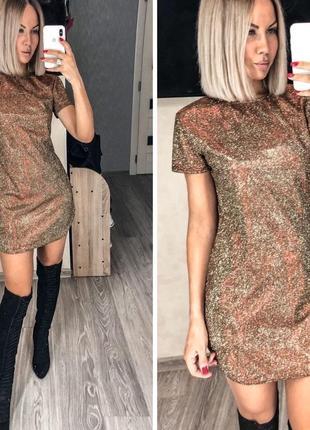 Платье диско 🕺