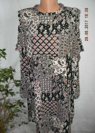 Платье прямого кроя большого размера