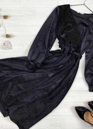 Шикарне плаття на корпоратив♥