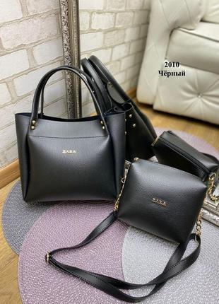 Новая вместительная сумка+клатч, комплект сумок
