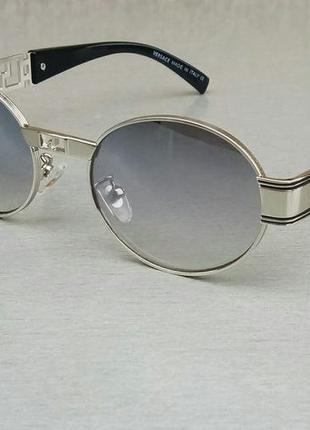 Versace очки унисекс серый металлик зеркальные