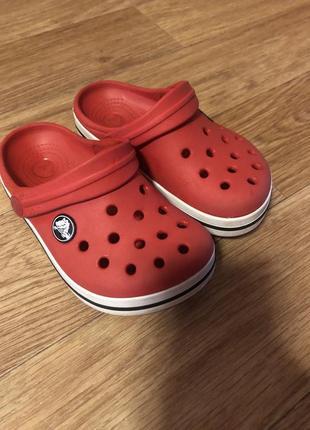 Crocs на мальчика