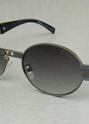 Versace очки унисекс солнцезащитные в серебристой металлической оправе