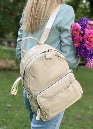 Кожаный женский рюкзак молочный мягкая кожа натуральная