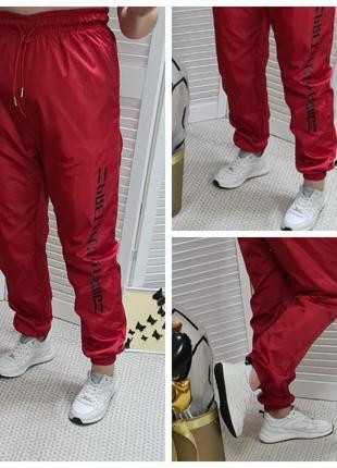 Спортивные красные брюки prettylittletring с высокой посадкой