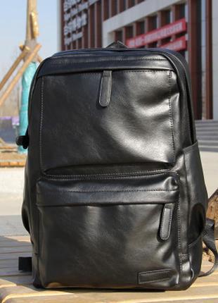 Большой мужской городской рюкзак кожаный
