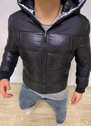 Стильная курточка .