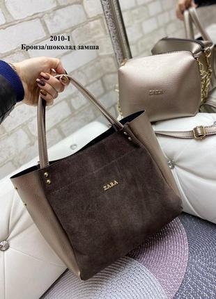 Новая сумка с натуральной замшей и клатч, комплект сумок