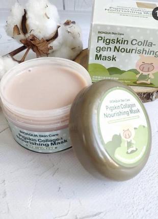 Омолаживающая маска с коллагеном bioaqua