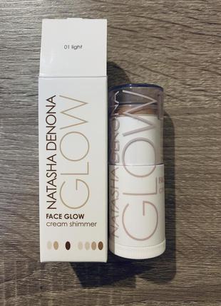 Хайлайтер face glow cream shimmer natasha denona