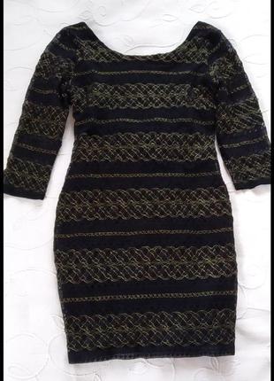 Платье мини с открытой спиной.