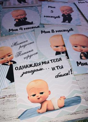 Набор карточек для фотосессии малышей по месяцам