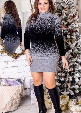 Красивое теплое платье 46-56
