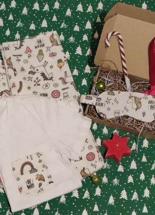 Подарочный набор с пижамой и маской для сна единороги