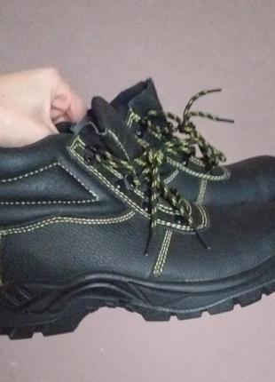 Ботинки fwrd-sb01