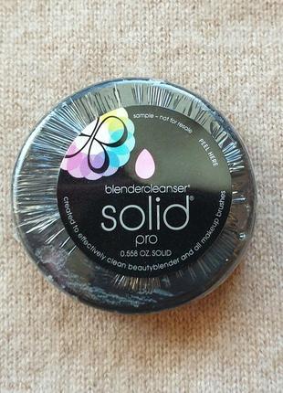 Мыло для очистки спонжа и кистей beautyblender solid pro