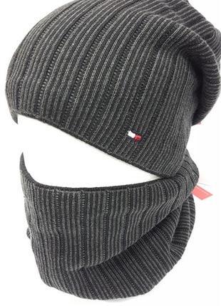 Набор шапка шарф tommy hilfiger баф можно отдельно унисекс