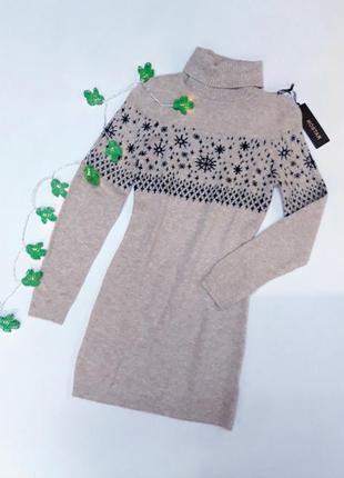 Уютное платье-гольф, туника размер s/m и l/xl