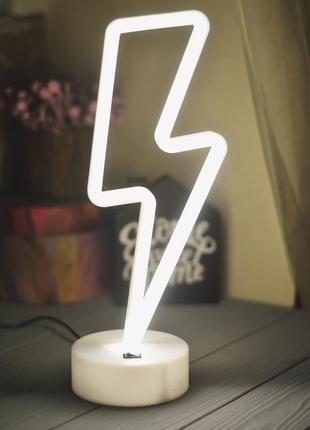 Неоновый светильник лампа молния