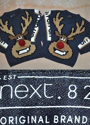 Новогодний свитер с оленем в стиле minecraft на 110-116р.