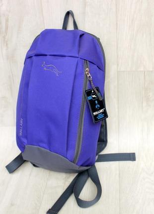 Мини рюкзак, городской рюкзак, спортивный рюкзак, молодежный рюкзак
