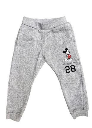 Спортивнве штаны