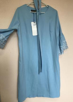 Шикарне плаття з поясом