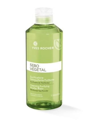 Очищающая мицеллярная вода 2 в 1- sebo vegetal, 390 мл - ив роше