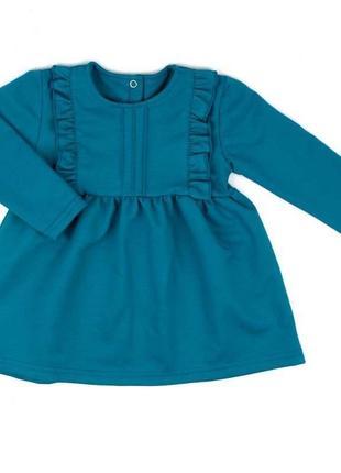 Платье двухнитка