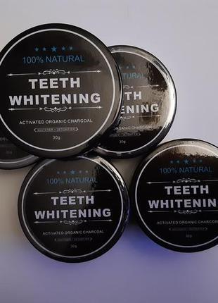 Натуральний зубной порошок отбеливающий. еко продукт !!!