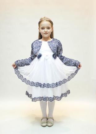 Новое нарядное кружевное платье.