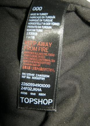 Top shop добротная большая кожаная сумка шоппер 50/35х39  через плечо кожа8 фото