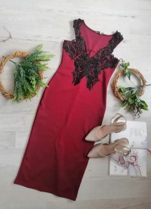 Платье цвета марсала с кружевом эффектное boohoo