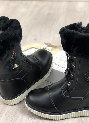 Ботинки, сапоги зимние для девочки 16,5 см