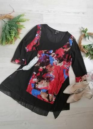 Блузка нарядная стрейч изабелла асимметричная