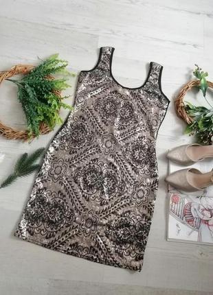 Шикарное вечернее платье в пайетках золотистых бронзовых boohoo на новый год