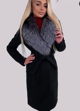 Пальто зима осінь