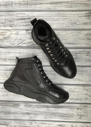 Кожаные кроссовки зимние/демисезонные