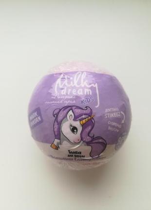 Бомба бомбочка для ванн 100 г с сюрпризом волшебная единорожка unicorn
