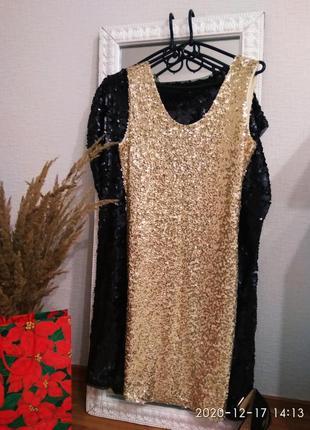 Шикарне сексуальне плаття з відкритою спинкою