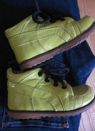 Ортопедические ботинки кожа 14 см