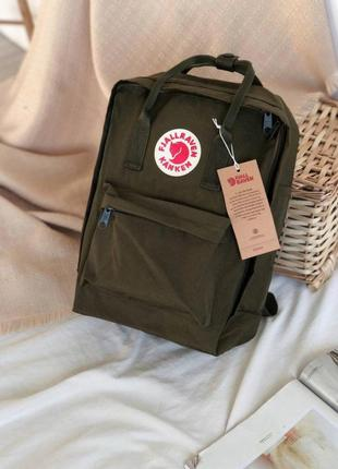 Рюкзак kanken для работы, путешествий и учебы (есть цвета)
