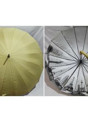 Зонтик. трость с внутренним рисунком.