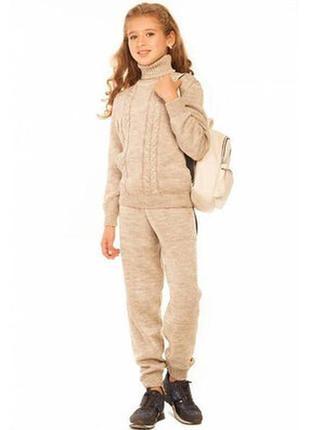 Костюм вязаный свитер и брюки-джоггеры для девочки