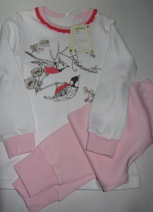 Пижама для девочки  smil смил
