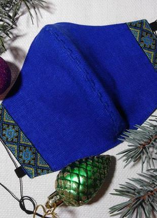 Маска защитная тканевая многоразовая с украинской вышивкой орнаментом