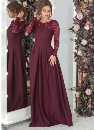Платье вечернее длинное в расцветках