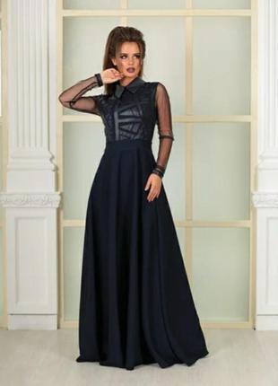 Платье длинное в расцветках