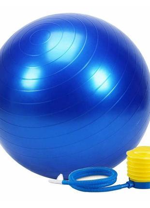 Мячик для фитнеса, фитбол profiball ms 1539, 55 см, синий с насосом