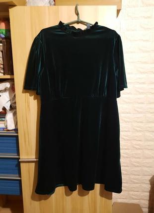Изумрудное платье, сукня